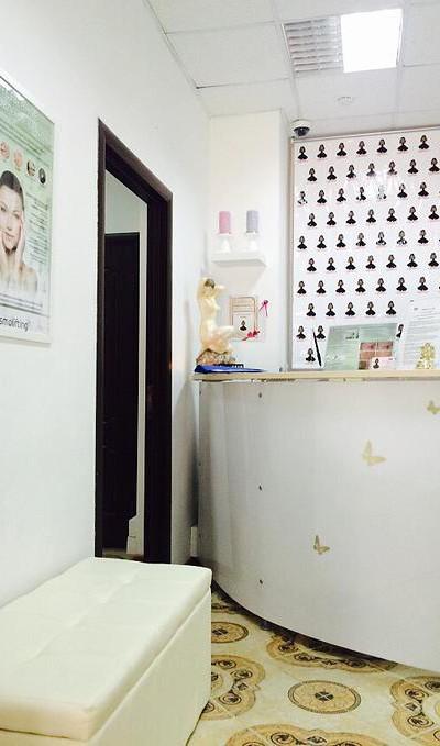Центр косметологии ДиАкс